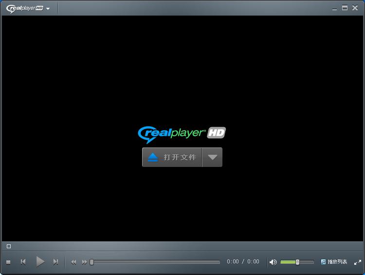 برنامج تشغيل الفيديو والصوت ريال بلاير RealPlayer 18.1.15.215